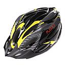 FJQXZユニセックスPC + EPS 21ベントブラック+イエローAjustableサイクリングヘルメット