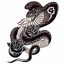 Tetovaže naljepnice - Animal Serija - za Žene/Muškarci/Odrasla osoba/Boy - Uzorak - 31*21.5cm - Uzorak/Velika veličina/Donji dio leđa/Waterproof - 1