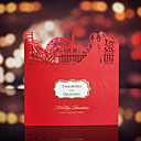 あり サイド折り 結婚式の招待状 招待状カード-50 ピース/セット エスニック カード用紙