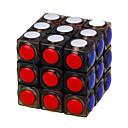 Hladký Speed Cube 3*3*3 Rychlost Magické kostky Black Fade Plast