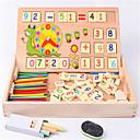 Igračke za bebe / AIDS-a je višenamjenski okvir za učenje digitalne računalstvo