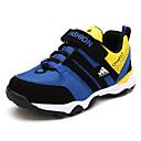 Udobne cipele / Zaobljene cipele / Cipele zatvorenih prstiju-Til / Umjetna koža-Sneakers-BOY