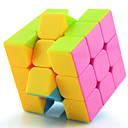 Magic Cube / Puzzle Toy IQ Cube Yongjun Three-layer Professional Level Smooth Speed Cube Magic Cube puzzleBlack /