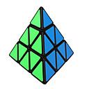 Shengshou® スムーズなスピードキューブ 3*3*3 スピード / プロフェッショナルレベル マジックキューブ 黒フェード PVC