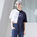 room404 ženske going out ulica šik ljetnu t-shirtcolor blok / izvezena oko vrata duljina rukava