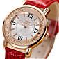 Dame ' Uniseks Modni sat Kvarc / imitacija Diamond PU Grupa Vintage Crna Bijela Crvena Pink marka